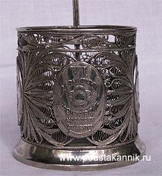 Подстаканник - Фестивальный, #1