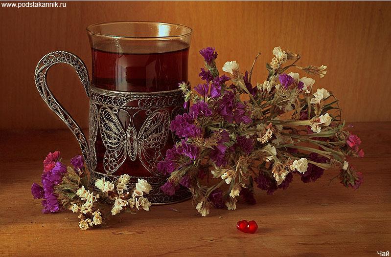 Подстаканник и сухоцветы