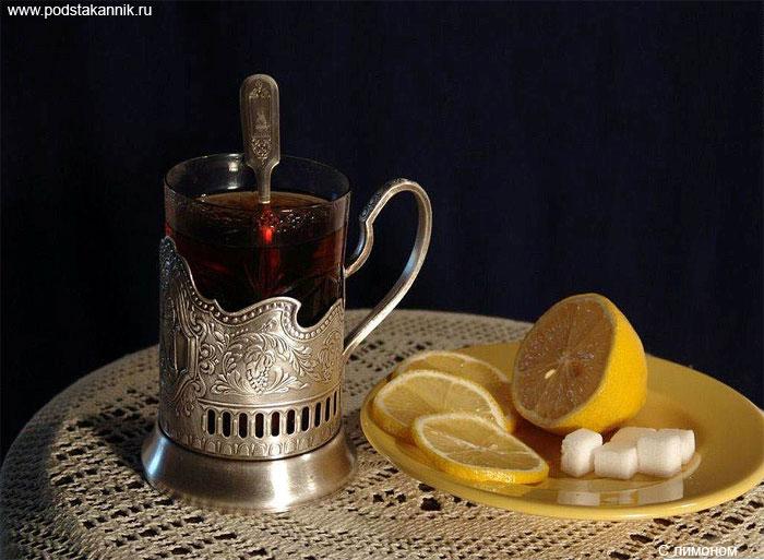Постаканник чай лимон