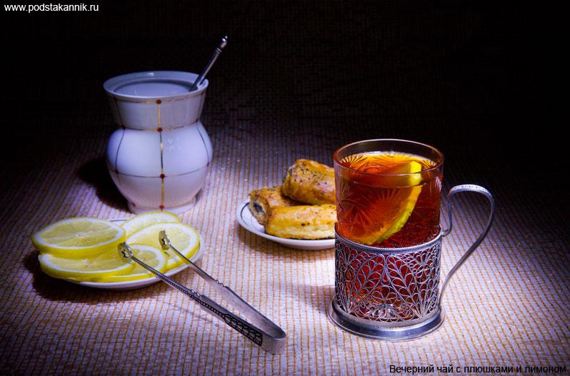 Сканный подстаканник чай лимон