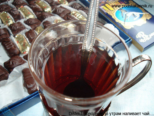 подстаканник и конфеты