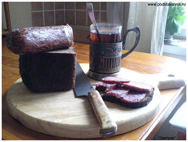 Подстаканник мельхиоровый  и колбаса