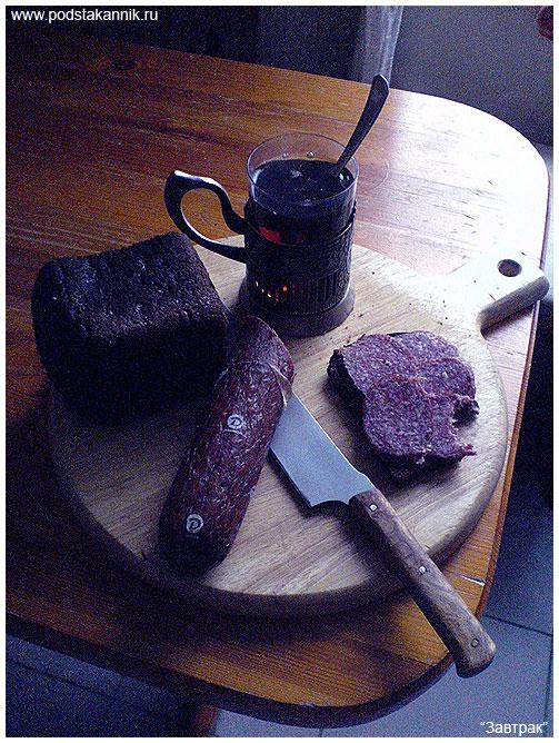 Мельхиоровый подстаканник, колбаска и нож