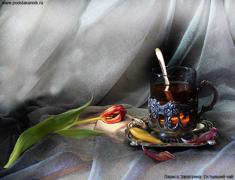 Подстаканник и тюльпан
