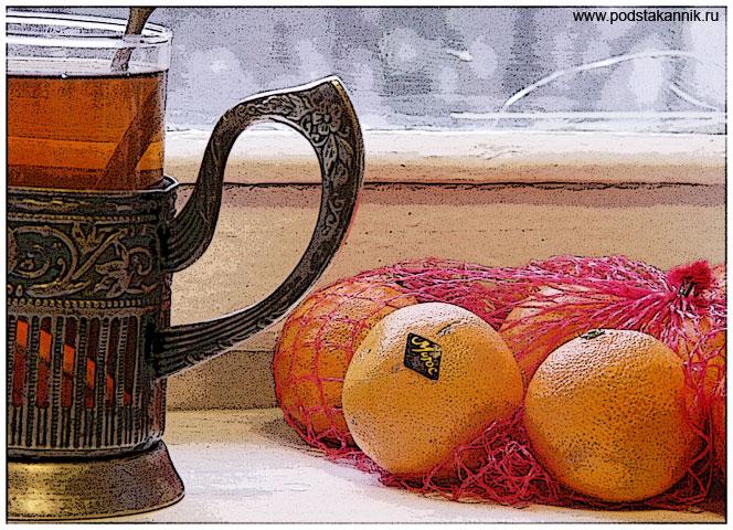 Советский мельхиоровый подстаканник и мандарины