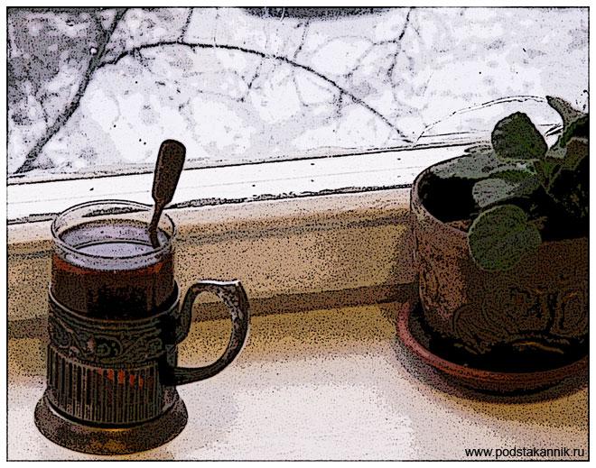 Советский мельхиоровый подстаканник и фиалка на окне