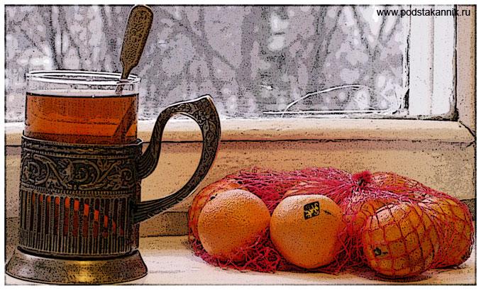 Подстаканник, мандарины, окно
